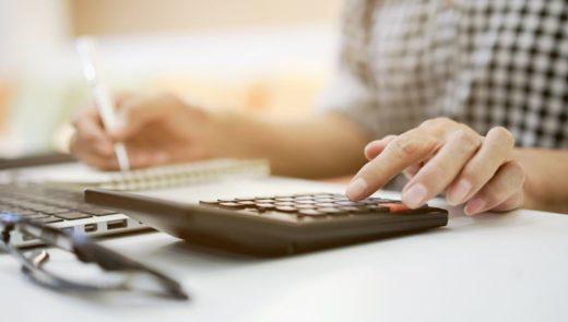 Calcul Donation Fiscalité